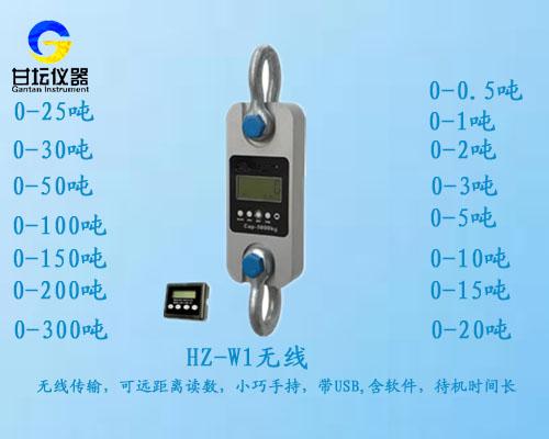 20T无线拉力计-电子称重测力计