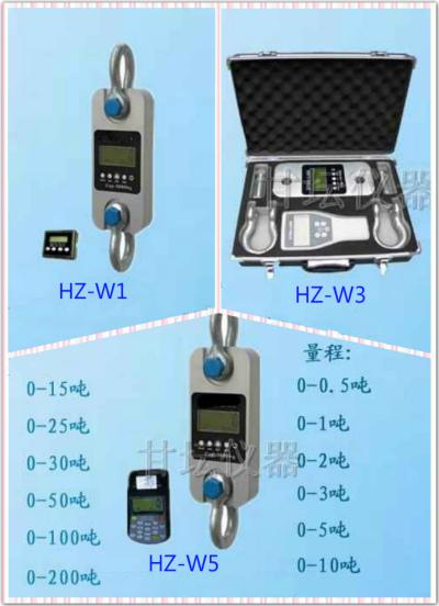 20T无线测力仪供应_多款可选