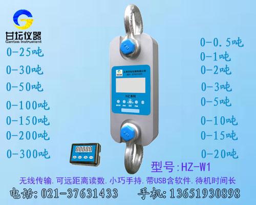 200kn无线测力计 用来测铁链的拉力.精度0.05%