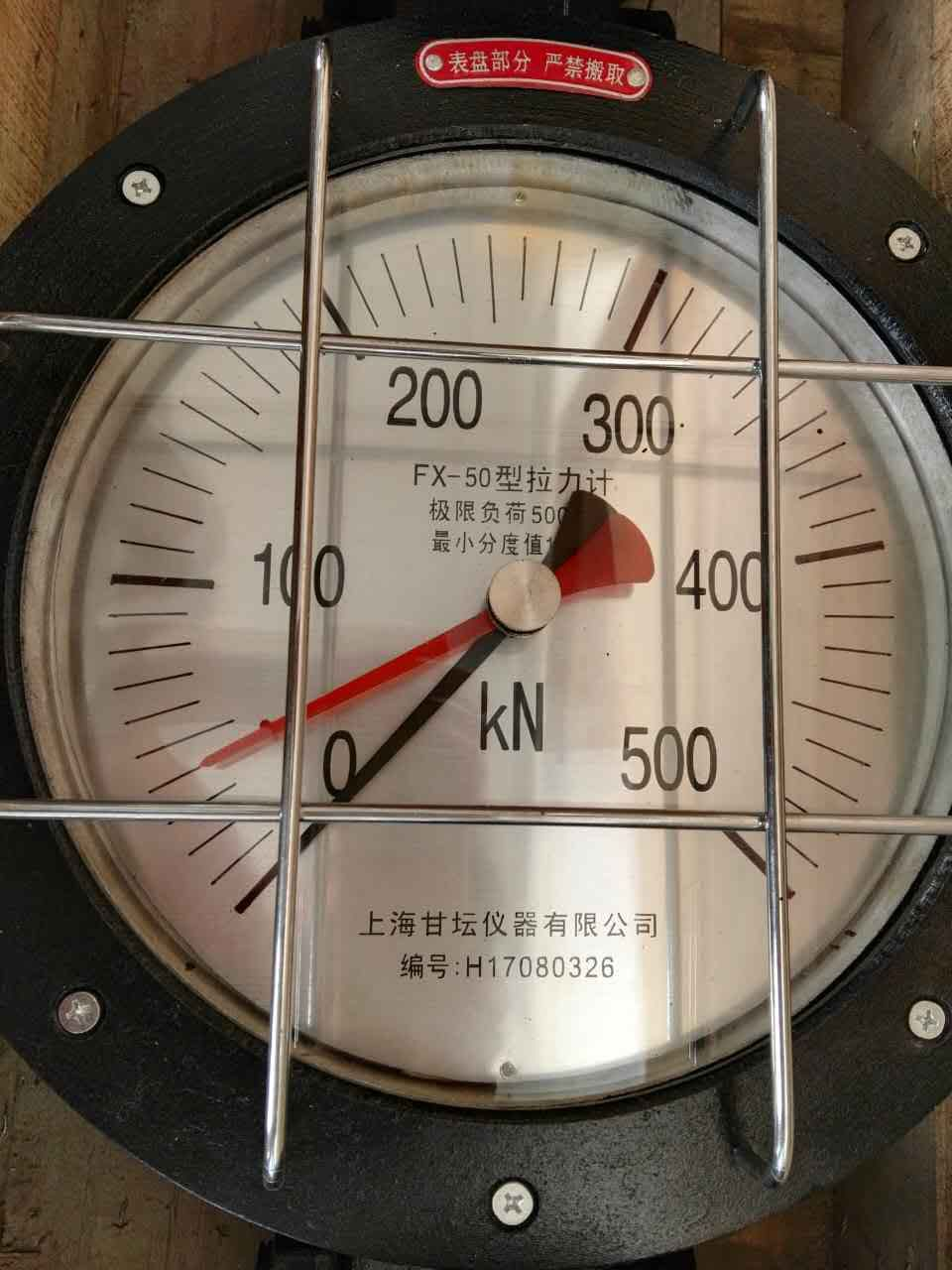 FX-200KN指针测力计- 煤矿用20T机械式拉力表