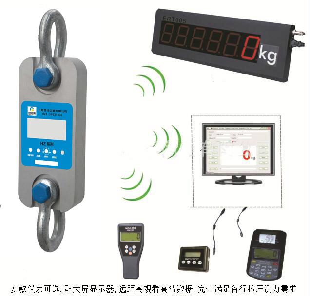 无线打印式测力仪器